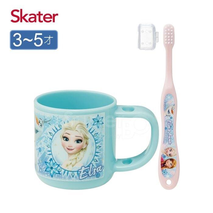 Skater 牙刷杯組(含牙刷)-冰雪奇緣★愛兒麗婦幼用品★