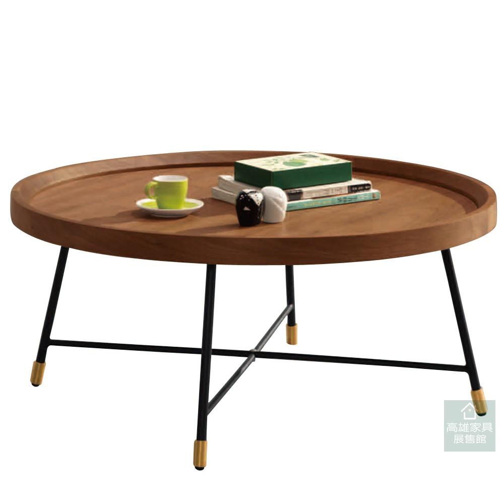 安琪羅胡桃木色時尚大圓茶几/收納/邊桌/客廳組合 HT056-1