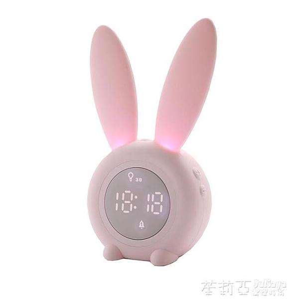 可愛小學生用床頭充電貪睡靜音兒童專用鬧鐘超大聲音卡通懶人帶燈 茱莉亞