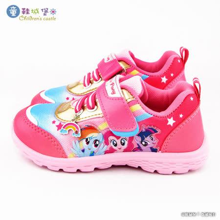 童鞋城堡-漸層印刷透氣運動鞋 新彩虹小馬 MP7453-桃