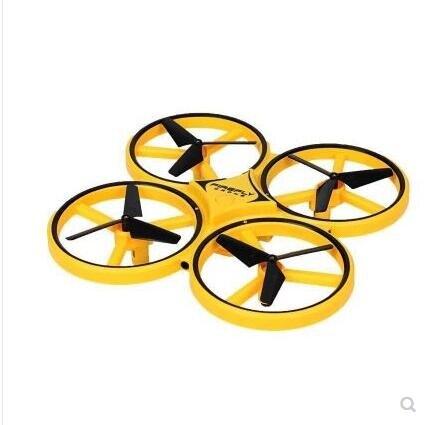 抖音手勢感應飛行器小飛機小學生玩具兒童遙控四軸智能懸浮無人機