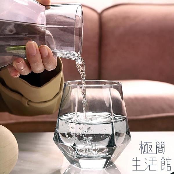 涼白開水壺冷水壺玻璃北歐水杯套裝日式扎啤壺【極簡生活】