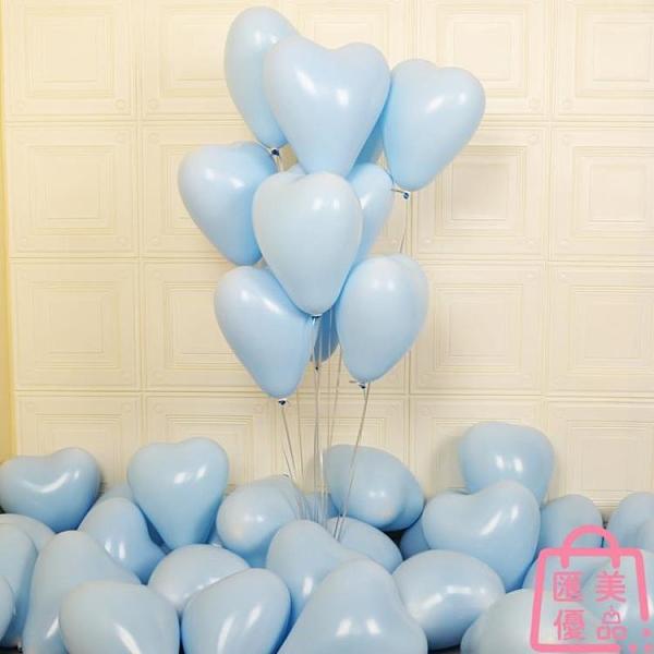 派對布置雙層愛心形馬卡龍色氣球裝飾結婚慶場景佈置【匯美優品】
