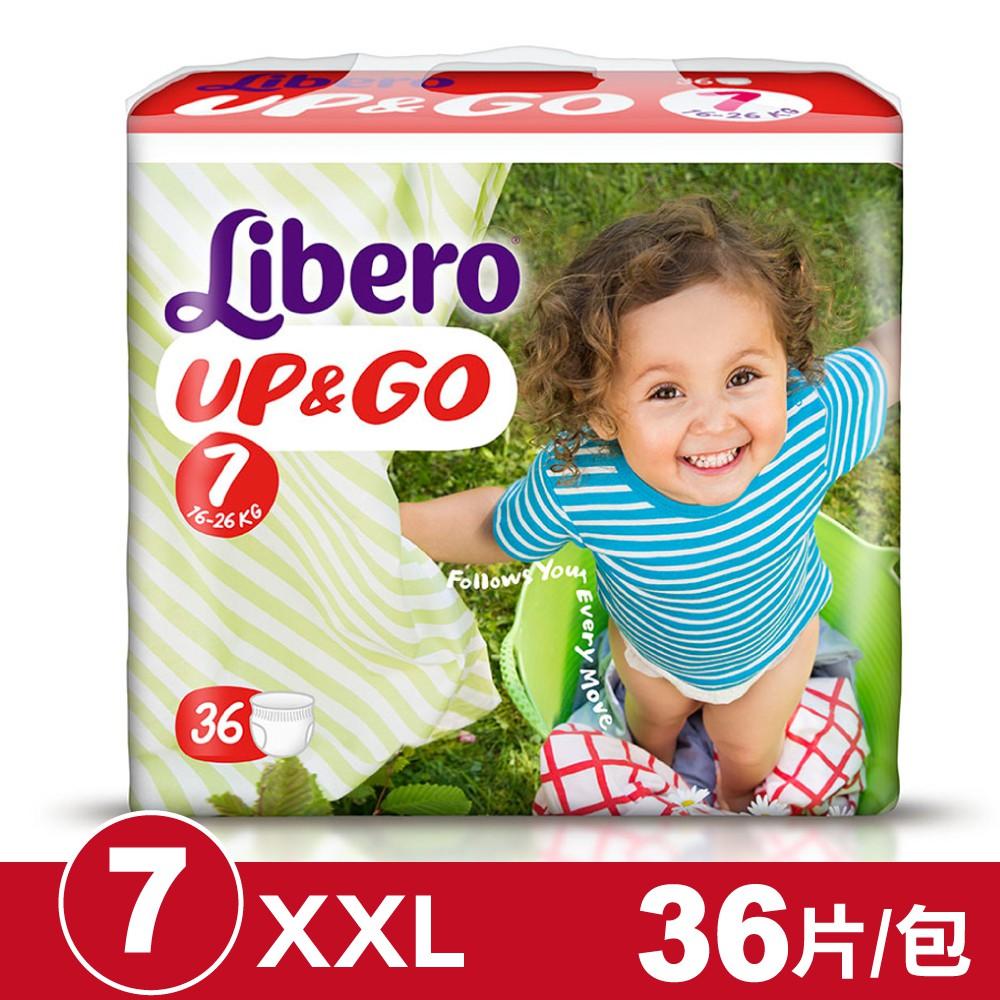 麗貝樂 Libero 嬰兒敢動褲7號(XXL) 36片/包 專品藥局【2015214】