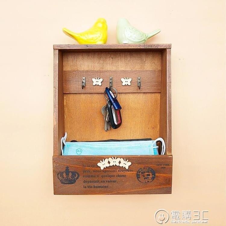 美式玄關鑰匙鉤裝飾掛鉤復古創意鑰匙盒木質鑰匙整理盒雜物收納盒