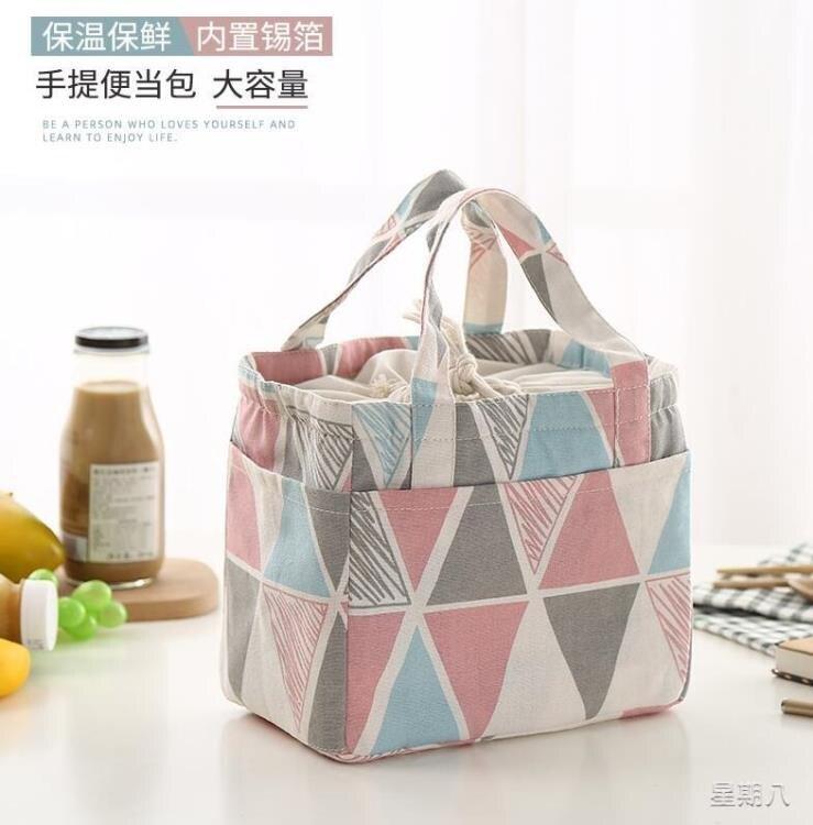 保冷袋 裝飯盒手提包的便當包帶飯便當袋保溫手提飯袋包上班圓形便當袋子
