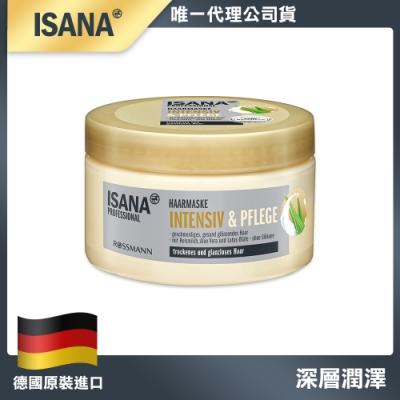 【德國 ISANA】蓮花精粹乾燥髮專用護髮膜250ml