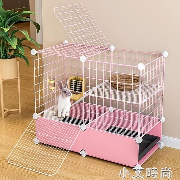 兔籠子家用室內防噴尿寵物籠子兔子窩特大號清倉養殖籠子兔子兔籠 NMS小艾新品