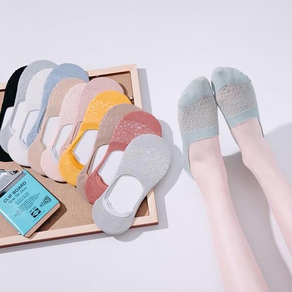 促銷 床襪子女純棉淺口棉船襪隱形硅膠防滑不掉跟短襪夏季薄款夏天透氣