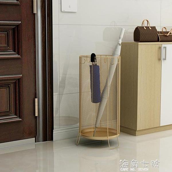雨傘架收納家用酒店大堂商用雨傘桶進門口放置筒神器放傘的架子聖誕節全館免運
