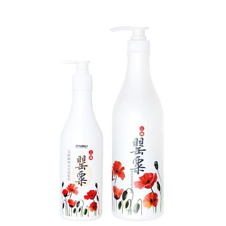 MIAU  上癮罌粟香氛3效洗+護保養組(洗髮精X1+護髮素X1)