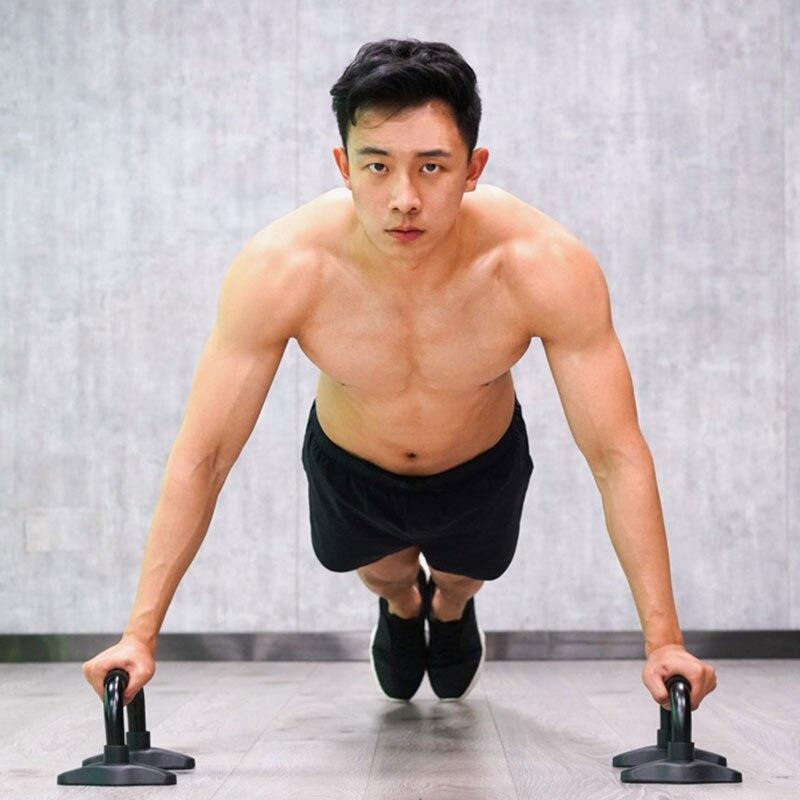 Keep旗艦店 俯臥撐支架 工字形健身器 免運