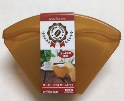 日系小物-日本製 扇形梯形咖啡濾紙收納盒100枚 2-4人濾紙 100枚收納(日本原裝平行輸入)