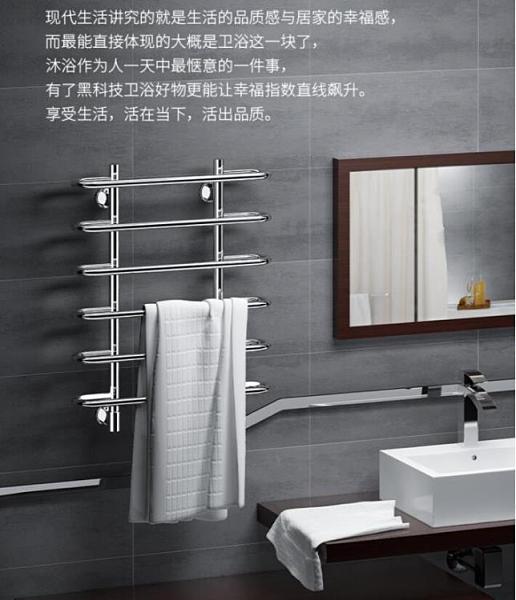 電熱毛巾架 免打孔碳纖維毛巾加熱烘乾架家用浴室衛生間 【免運快出】