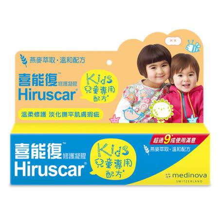 Hiruscar喜能復 修護凝膠(兒童專用配方)20g