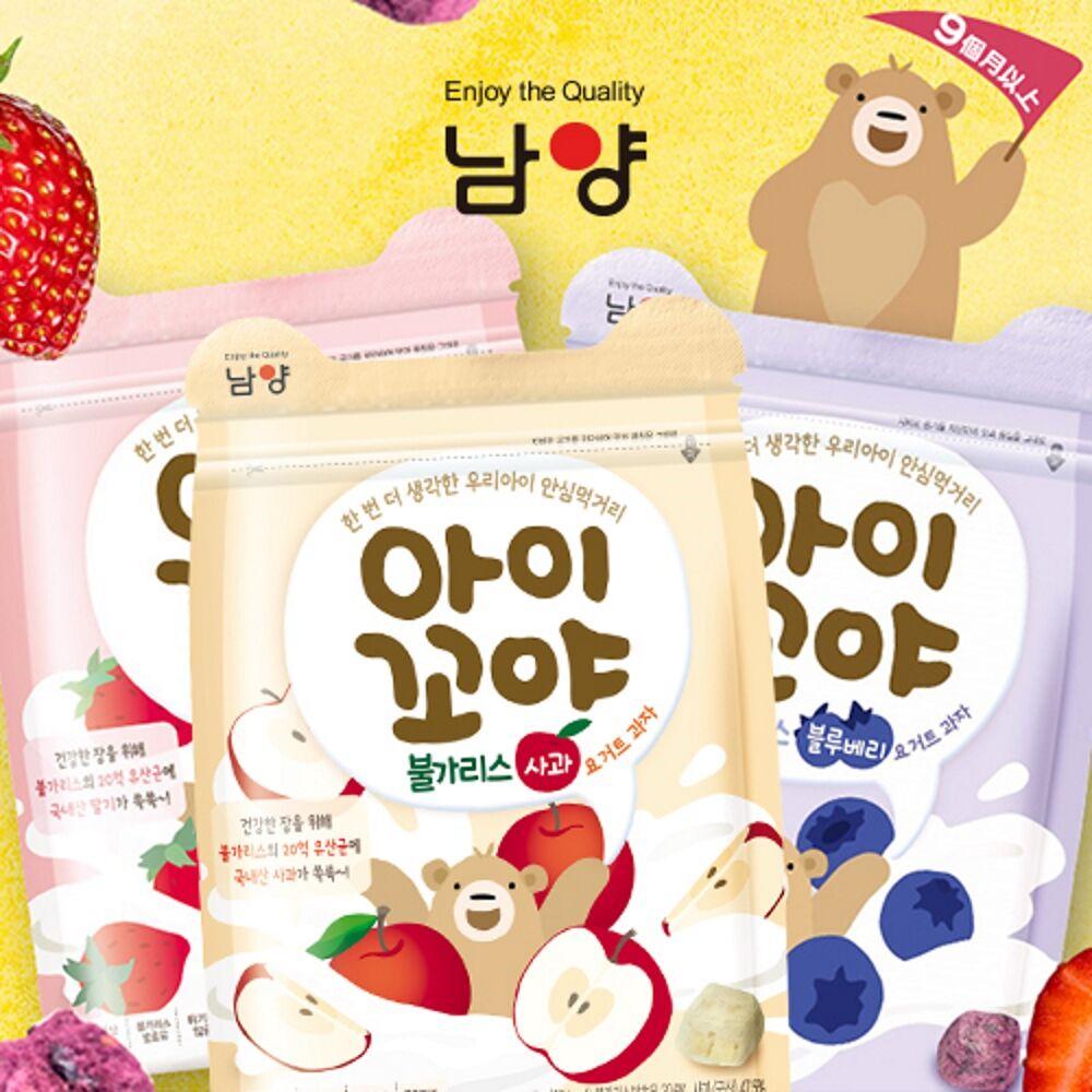 【韓國 林貝兒】乳酸菌水果球