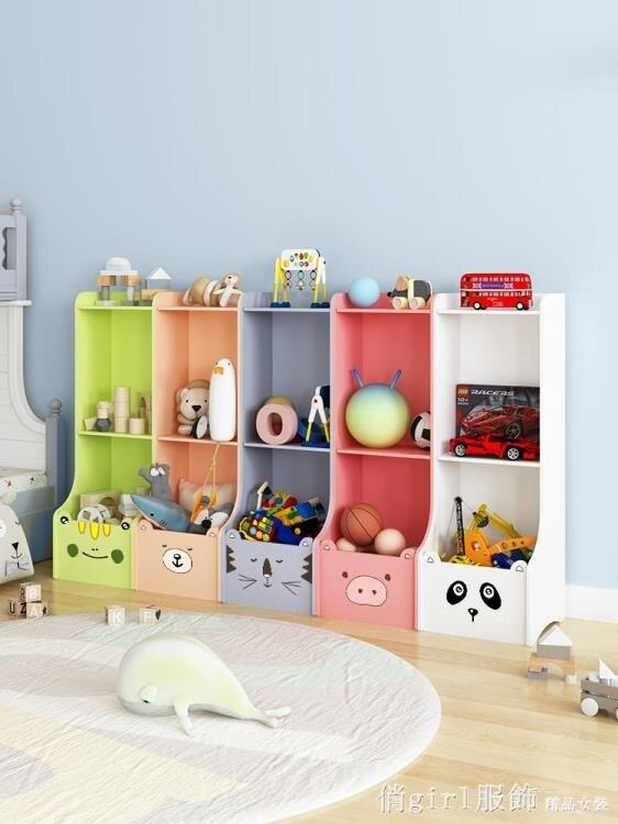 夯貨折扣!兒童玩具收納架幼兒園多層分類整理櫃子家用置物櫃寶寶書架繪本架