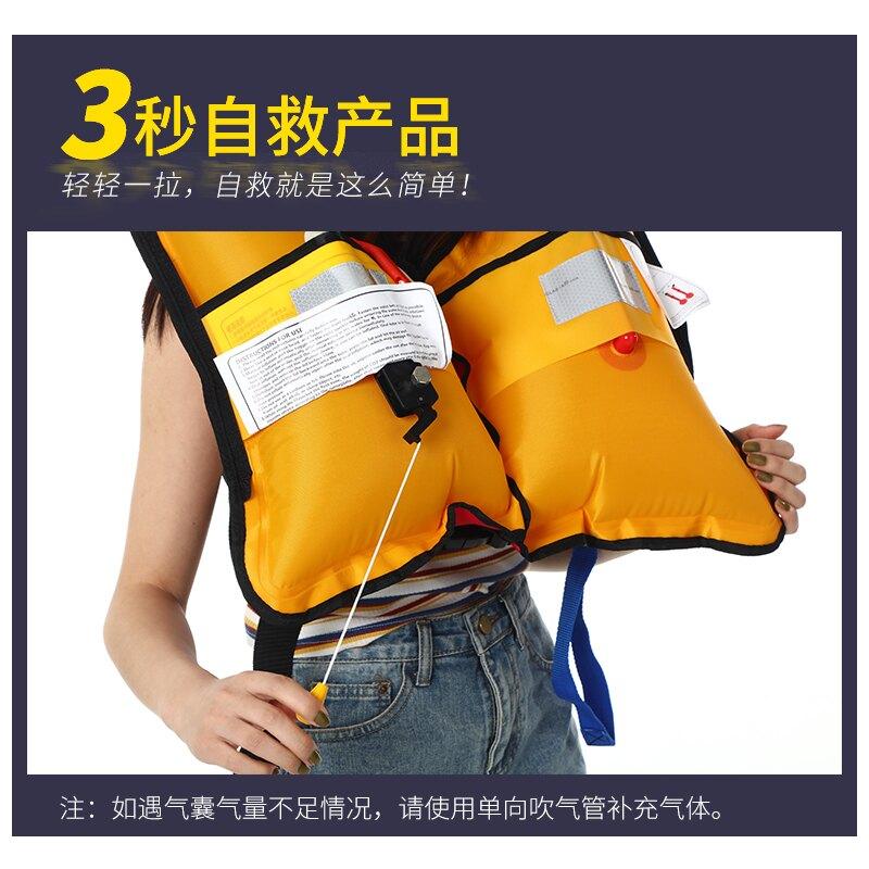 自動充氣救生衣大人專業求生衣便攜式船用氣