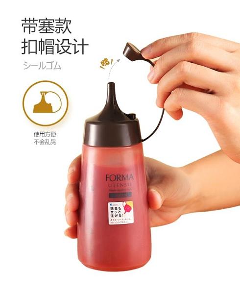 油壺 日本擠壓瓶番茄醬瓶蜂蜜瓶果醬沙拉醬瓶擠醬瓶商用調料油瓶