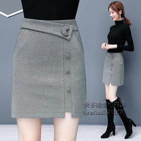 薄款半身裙女夏季2020新款a字短裙百搭高腰顯瘦一步包臀裙子黑色