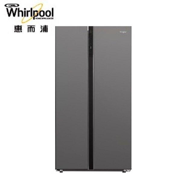 【結帳再折$300】Whirlpool 惠而浦 590公升 WHS620MG 對開門冰箱