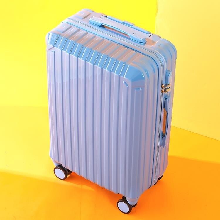 行李箱女網紅ins潮男拉桿箱24學生旅行密碼皮箱子26輕便小型20寸