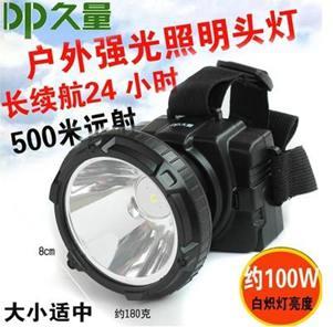 頭頂燈 久量強光頭燈充電釣魚燈防水礦工頭戴燈戶外遠射小手電筒家用超亮