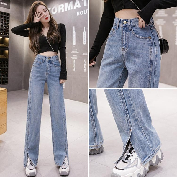 限時特價 女裝年新款春秋流行時尚小個子穿搭氣質開叉牛仔褲女直筒寬松