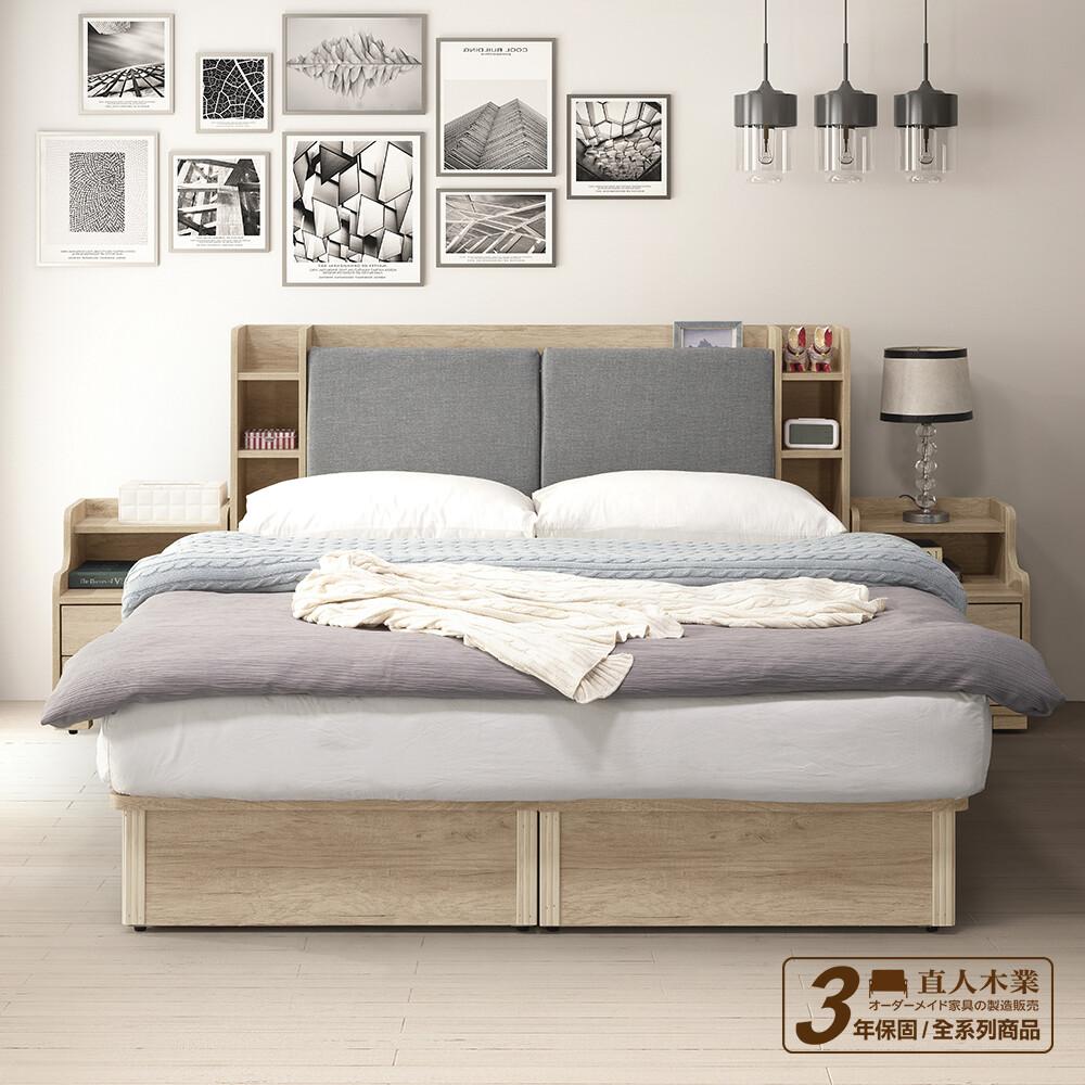 日本直人木業-north北美楓木左右置物5尺雙人床搭配圓弧2抽床底