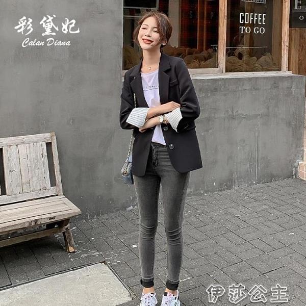 外套 網紅西服女上衣韓版休閒時尚百搭西裝外套寬鬆春季ins 交換禮物