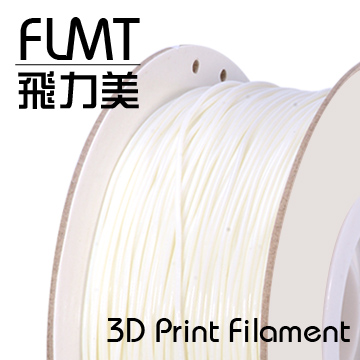 FLMT飛力美 EVA 3D列印線材 軟性材質 1.75mm 500g 白色
