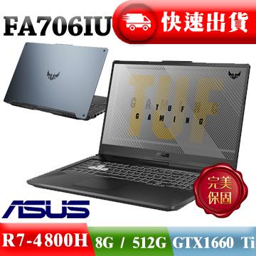 ASUS FA706IU-0061A4800H 幻影灰 (R7-4800H/8G/512G pcie / GTX 1660 Ti 6GB /17.3 FHD 120Hz IPS)