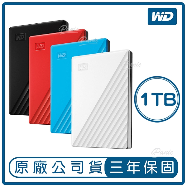 WD My Passport 1TB 2.5吋 行動硬碟 隨身硬碟 外接式硬碟 原廠公司貨 1T