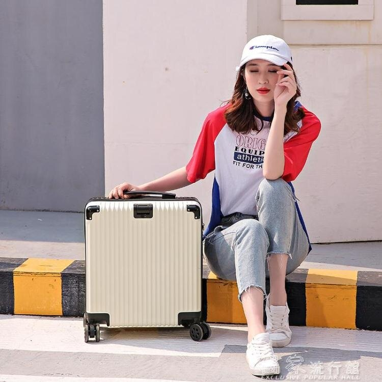 18吋拉桿箱行李箱女旅行男小型小號輕便18寸20密碼登機拉桿箱子韓版 交換禮物YJT