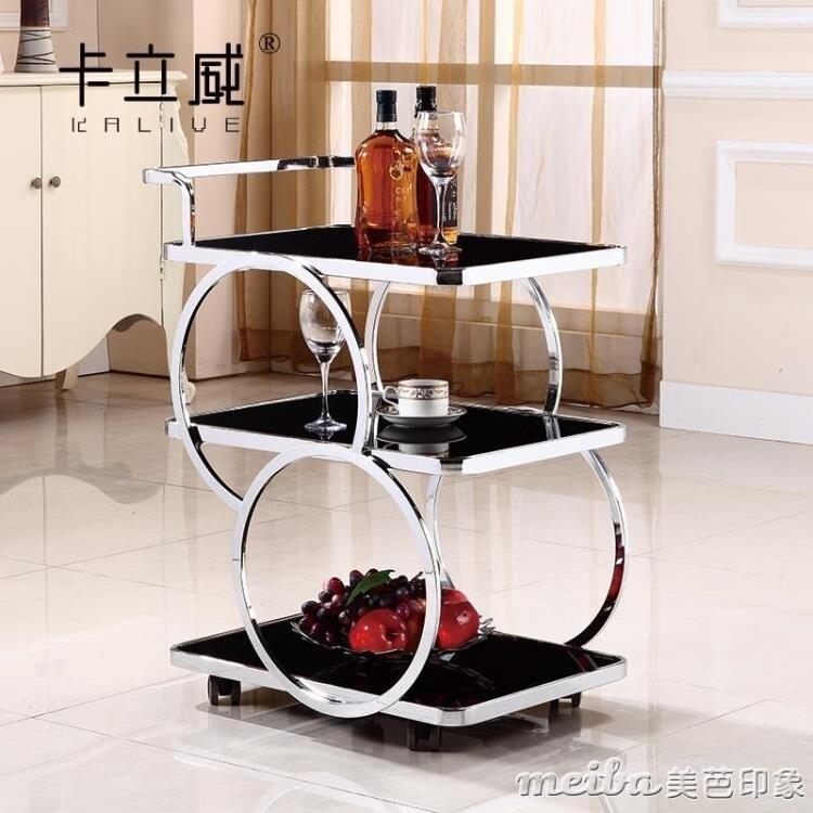 酒店餐廳送餐車不銹鋼三層酒水車茶水車點心蛋糕車4S店行動小推車