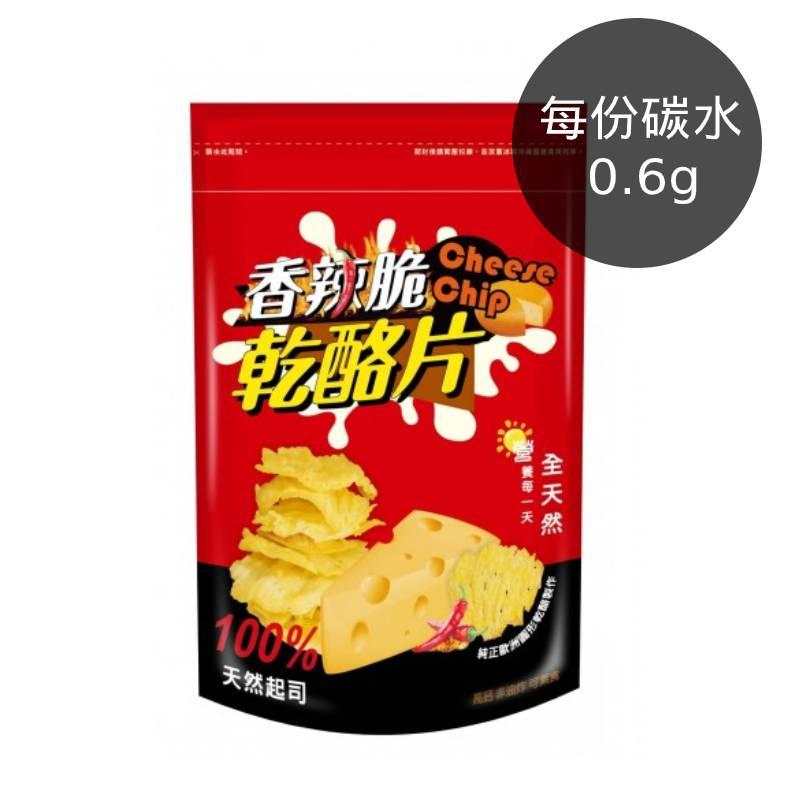 [糧匠] 香辣脆乾酪片 (45g)