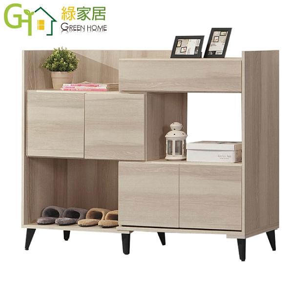 【綠家居】琳賽 現代4.9尺四門單抽可伸縮鞋櫃/玄關櫃