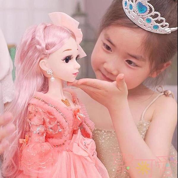 60厘米芭比洋娃娃超大禮盒套裝女孩公主仿真玩具【聚可愛】