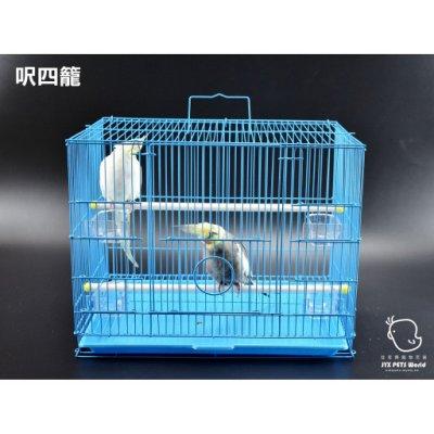 鐵製一呎四群鳥籠(超取未組裝)J01│寵物鳥、觀賞鳥用│鳥籠│方籠│中小型鸚鵡籠│