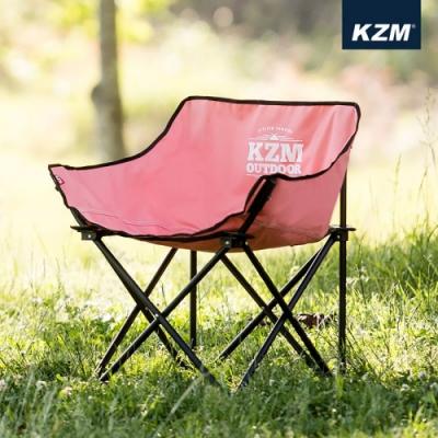 KAZMI KZM 極簡時尚休閒折疊椅(珊瑚粉)