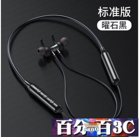 無線藍芽耳機雙耳頸掛脖式磁吸掛耳耳塞運動跑步超長待機5.0 年貨節預購