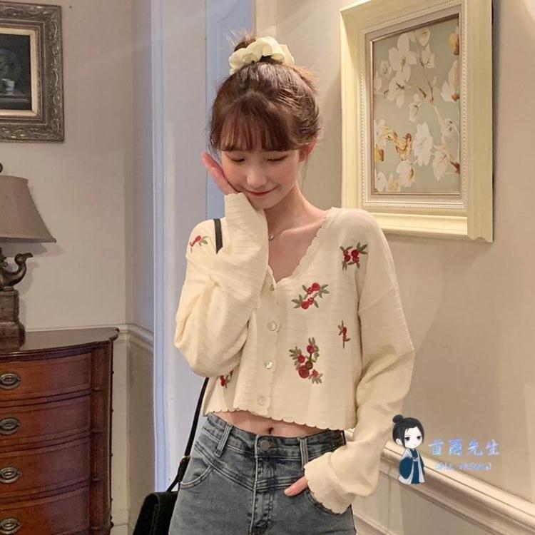 針織開衫 女短款上衣2020新款秋季薄款泫雅bm風長袖針織衫春秋外套