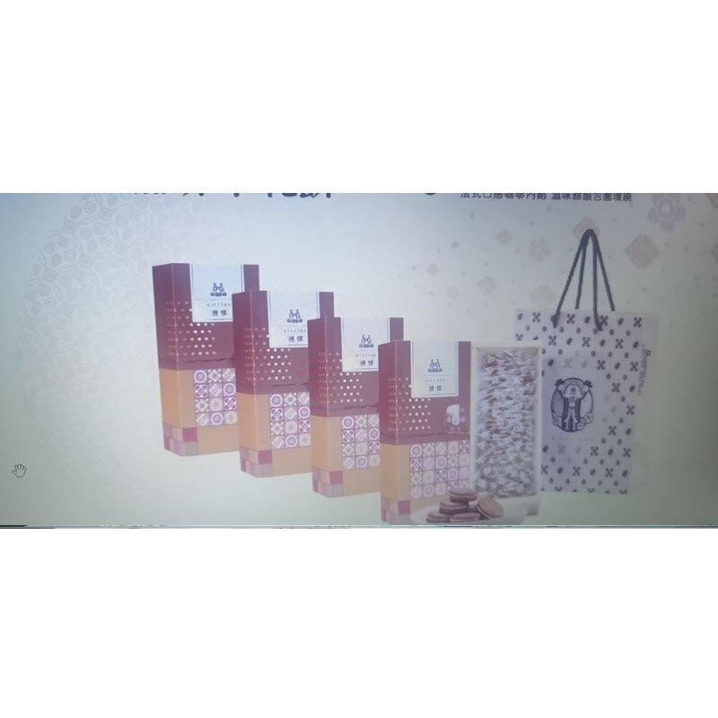 [玉山最低網] 禮愫 - 咖啡牛軋餅 (20入) x 4盒
