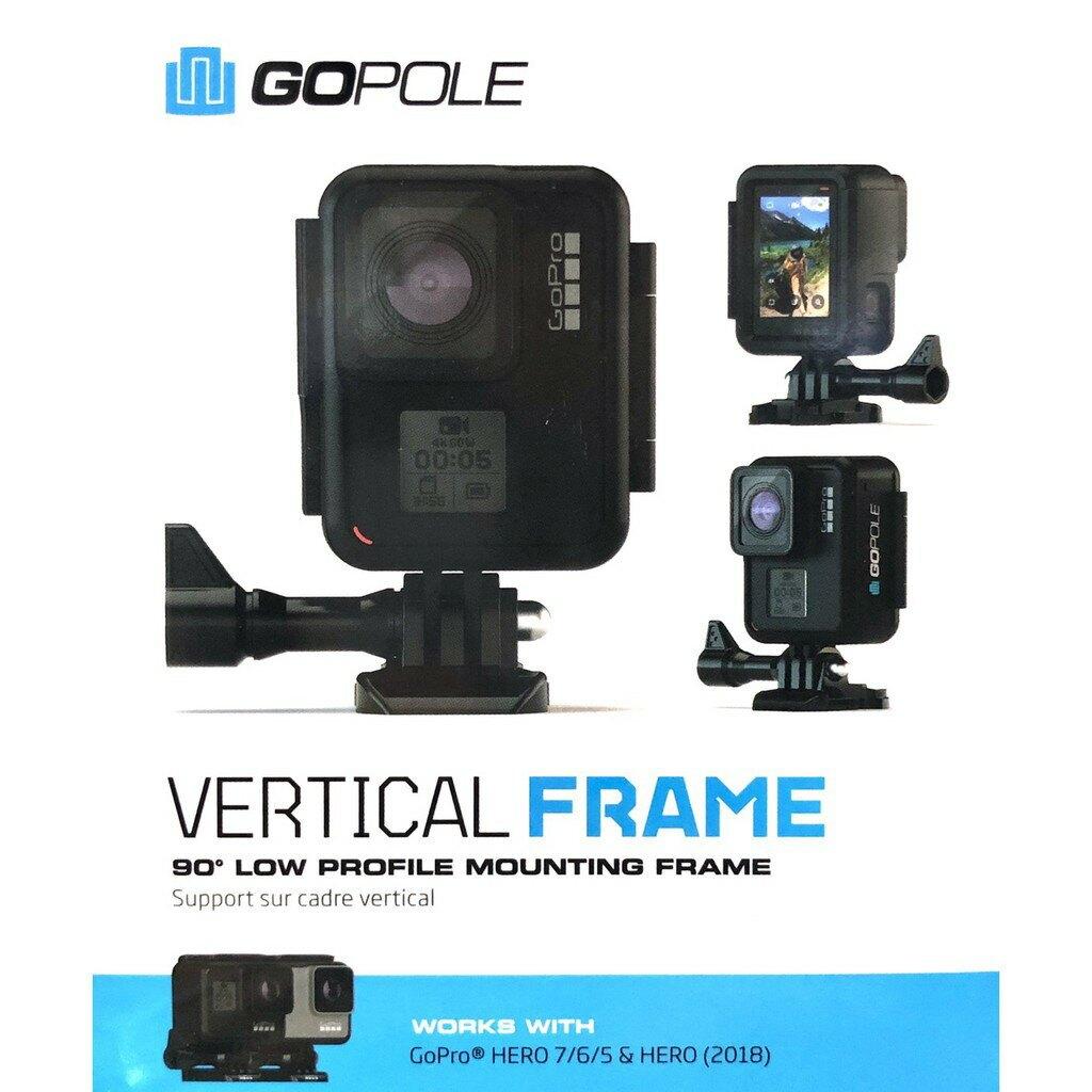 【eYe攝影】現貨 GOPOLE 直立框 HERO 7 6 5 垂直外框組 直拍 直播外框 保護框 邊框保護殼 垂直框架
