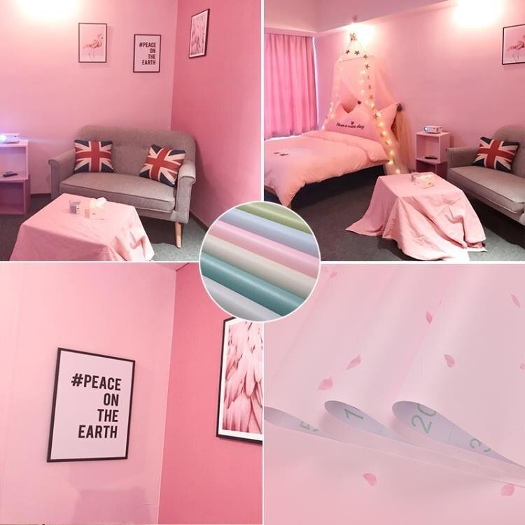 【限時下殺!85折!】少女心房間布置牆貼裝飾品防水粉色牆紙自黏臥室溫馨
