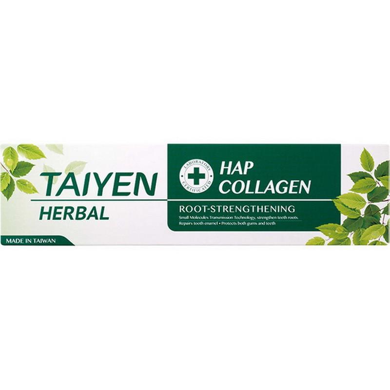 TAIYEN BIOTECH-台鹽生技膠原草本固根護理牙膏-120g/條-頂級護理牙膏