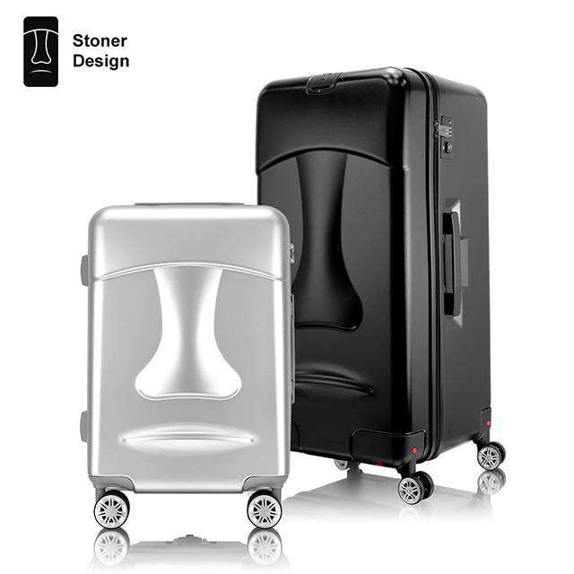 Stoner Design石人 20+29吋兩件組摩艾行李箱 旅行箱(銀/黑)