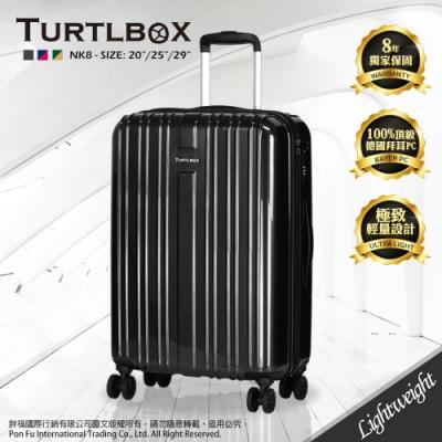 TURTLBOX特托堡斯 行李箱 29吋 超輕量 雙層防盜防爆拉鏈 雙排輪 旅行箱 NK8 (格雷灰)
