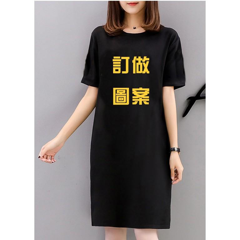 連身裙 長板T 訂做圖案【R9999】黑色 加大尺寸