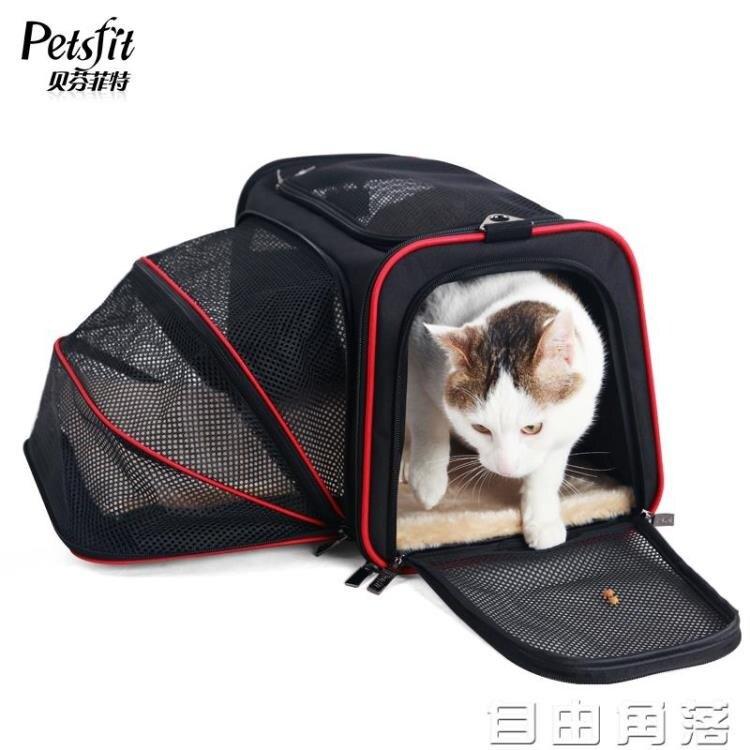 Petsfit貓包狗包寵物包狗狗背包貓籠子寵物外出便攜包貓袋子貓箱